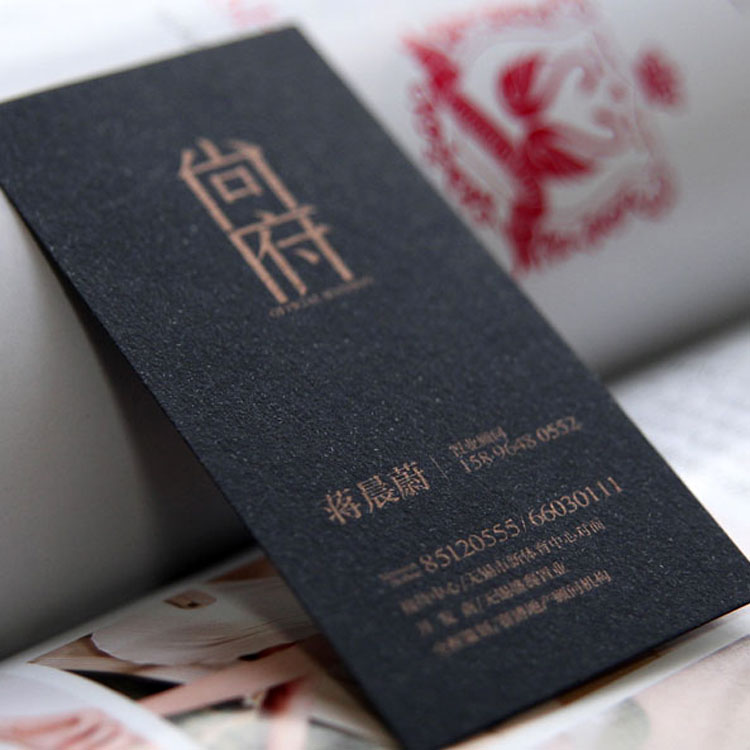 Business card design in Chinese – Swiss Four Seasons Media & Marketing