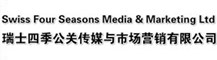 Swiss Four Seasons Media & Marketing Co.Ltd